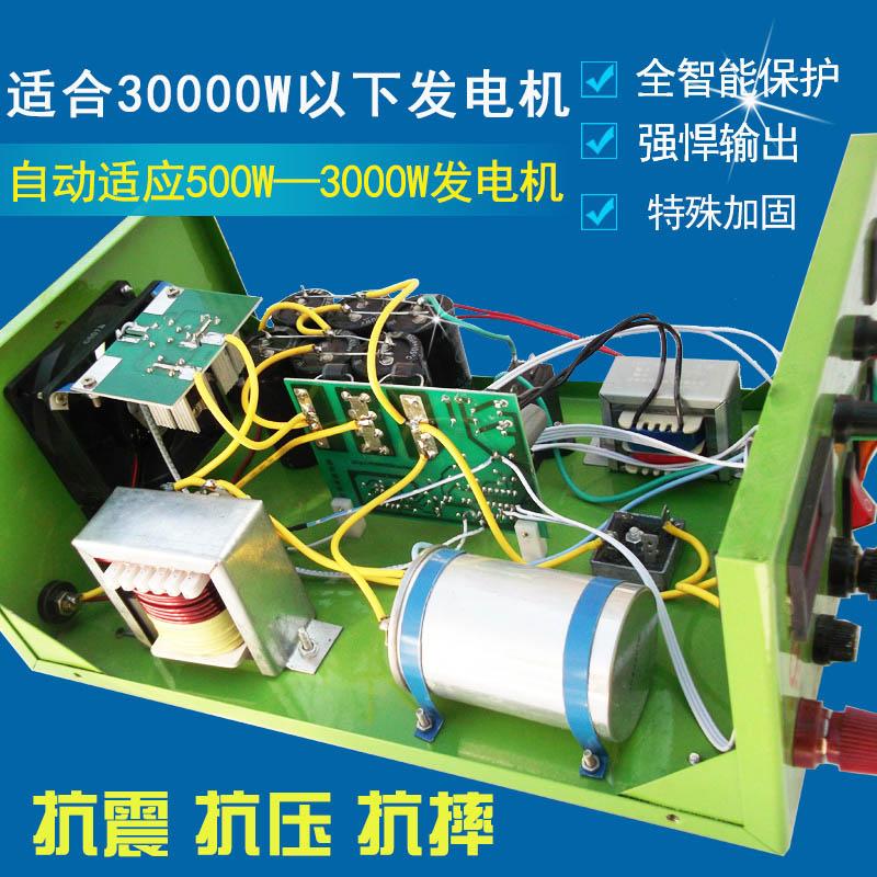 富民220v发电机后级/船用220v发电机捕鱼器
