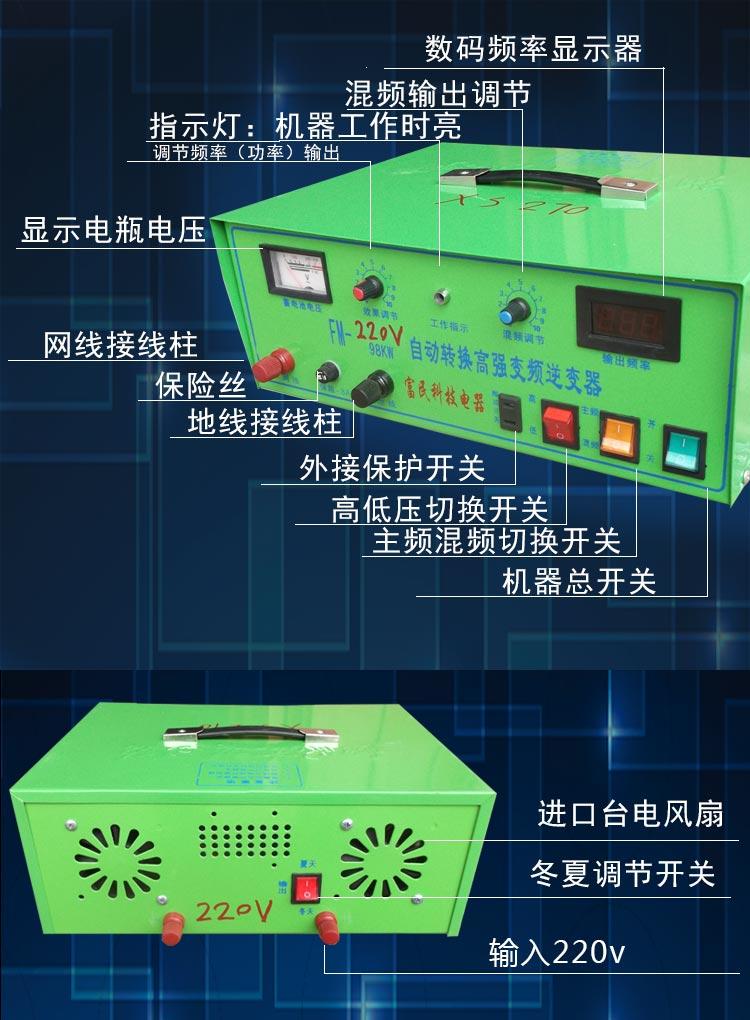 富民220v海水发电机后级,咸水电鱼器,发电机后级海水机